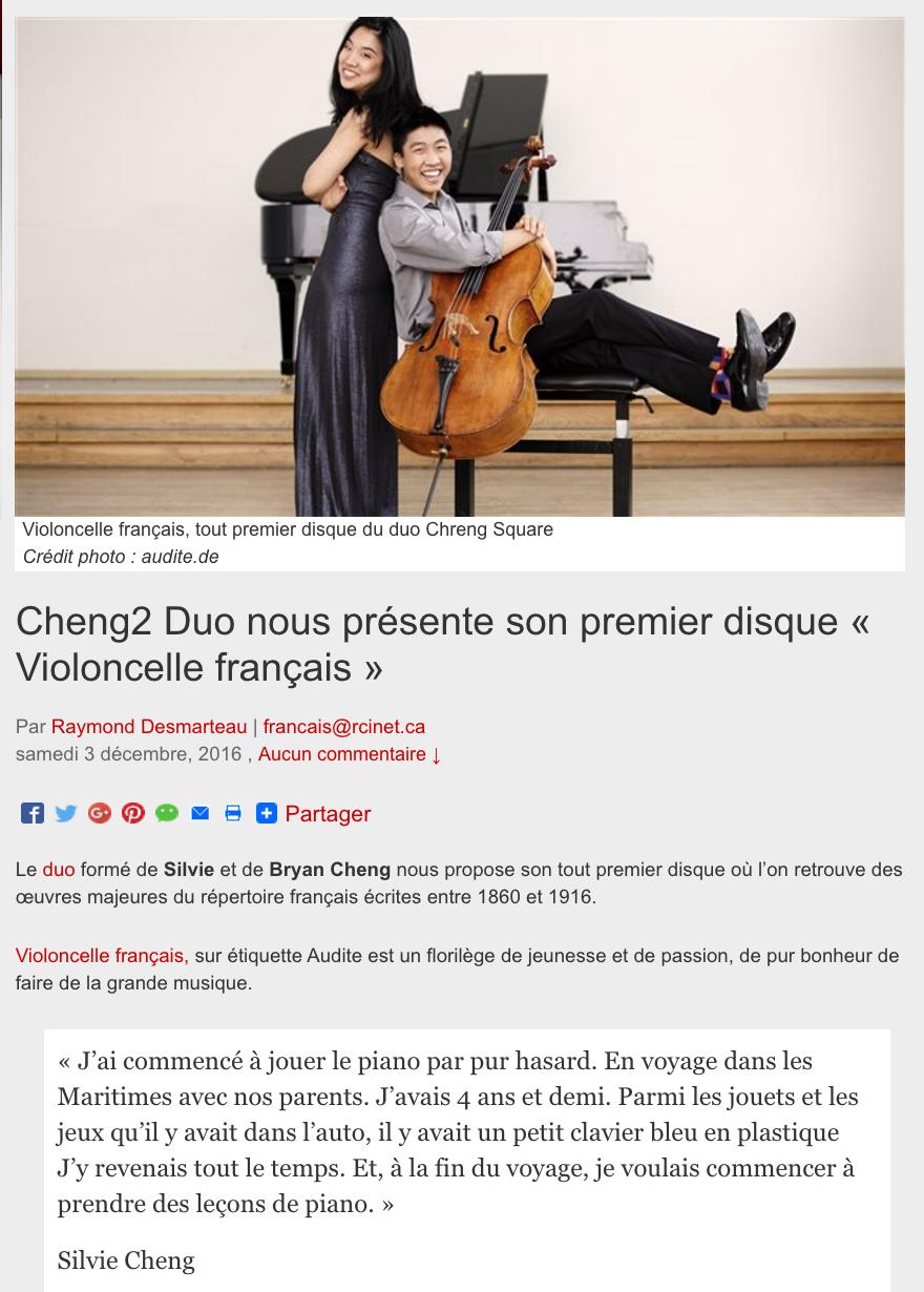 Cheng² présente son premier disque