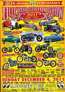 MOONEYES 20TH ANNUAL JAPAN 2011 **LAST ONE**