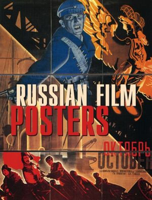 RUSSIAN FILM POSTERS