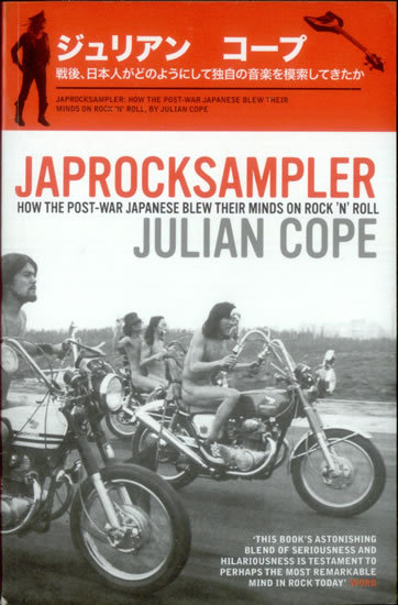 JAPROCK SAMPLER: (POST-WAR JAPANESE)