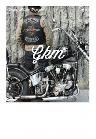 GKM - ISSUE 46