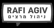 Rafi-logo-marzim_small.png