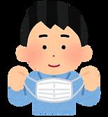 mask_hazusu_man.png
