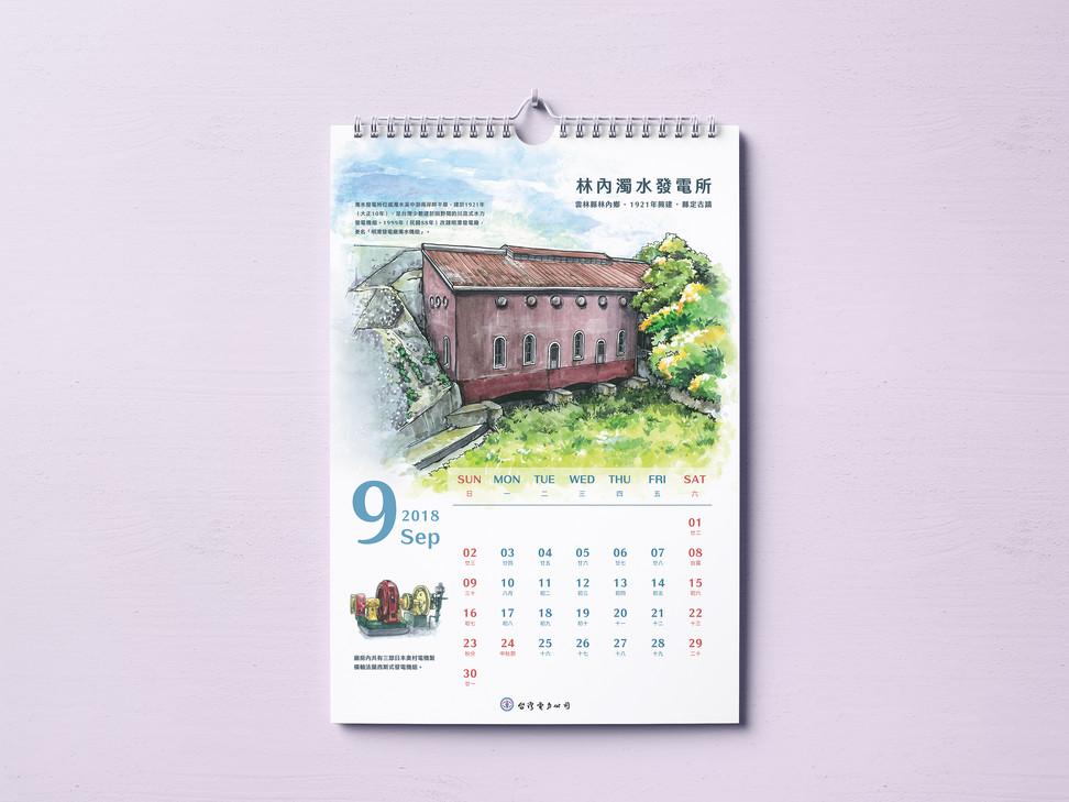 Calendar_Mockup_sep.jpg