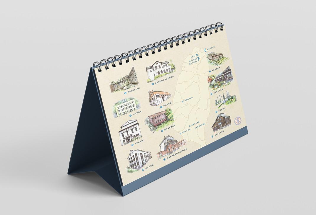 Desk_Calendar_Mockup_002.jpg