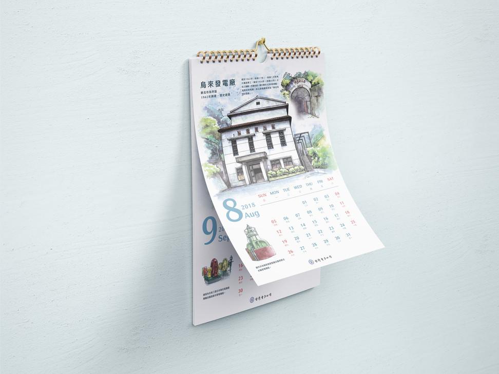 Calendar_Mockup_003.jpg