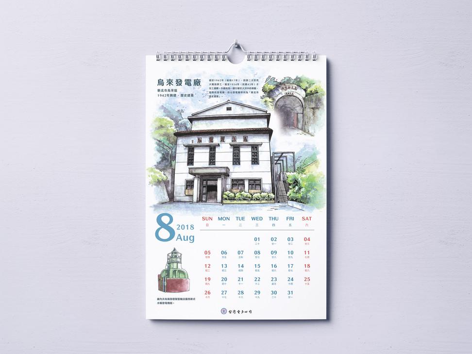 Calendar_Mockup_aug.jpg