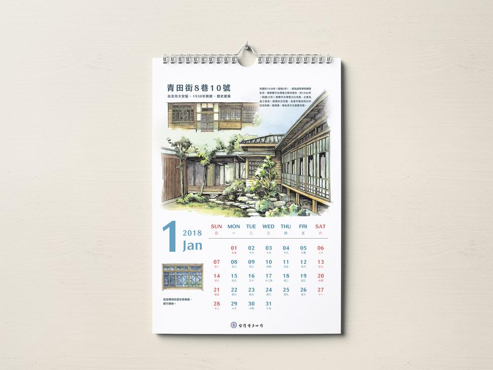 Calendar_Mockup_jan.jpg