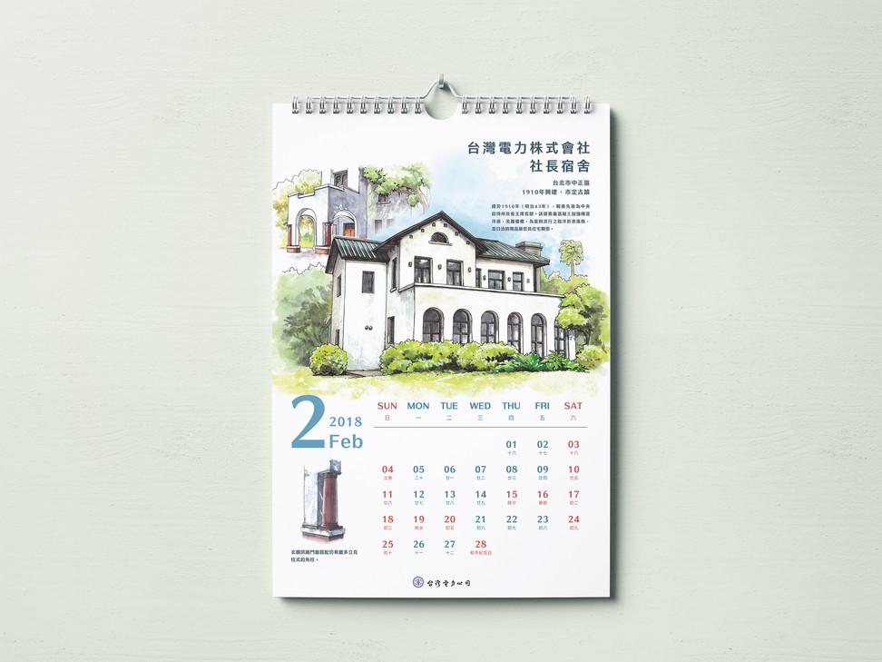 Calendar_Mockup_feb.jpg