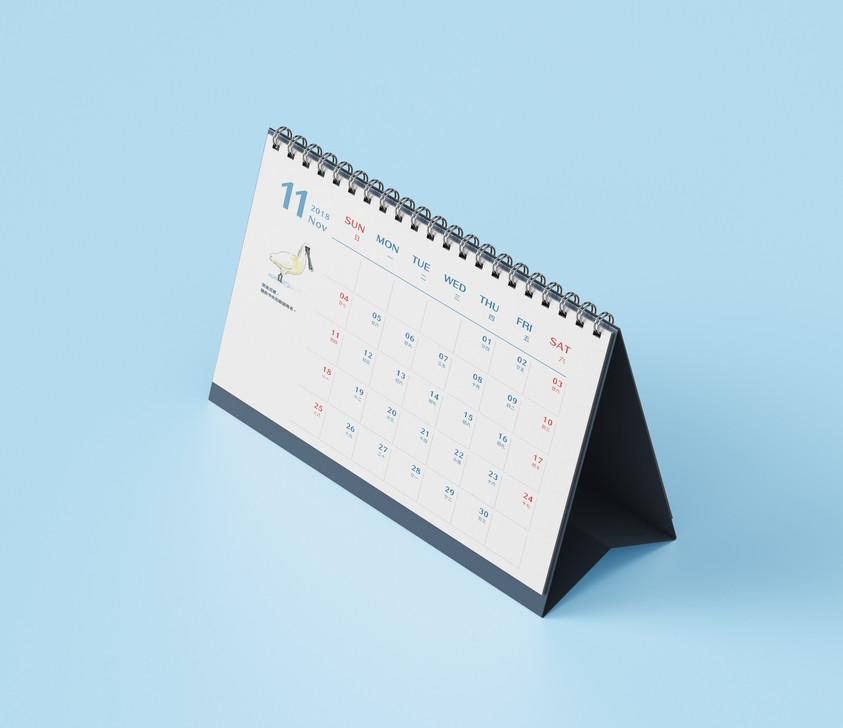 Desk_Calendar_Mockup_003.jpg