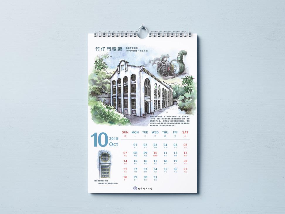 Calendar_Mockup_oct.jpg