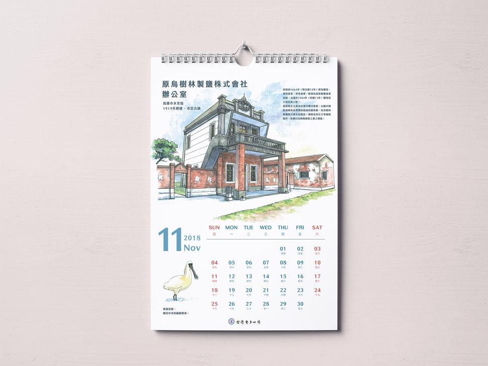 Calendar_Mockup_nov.jpg