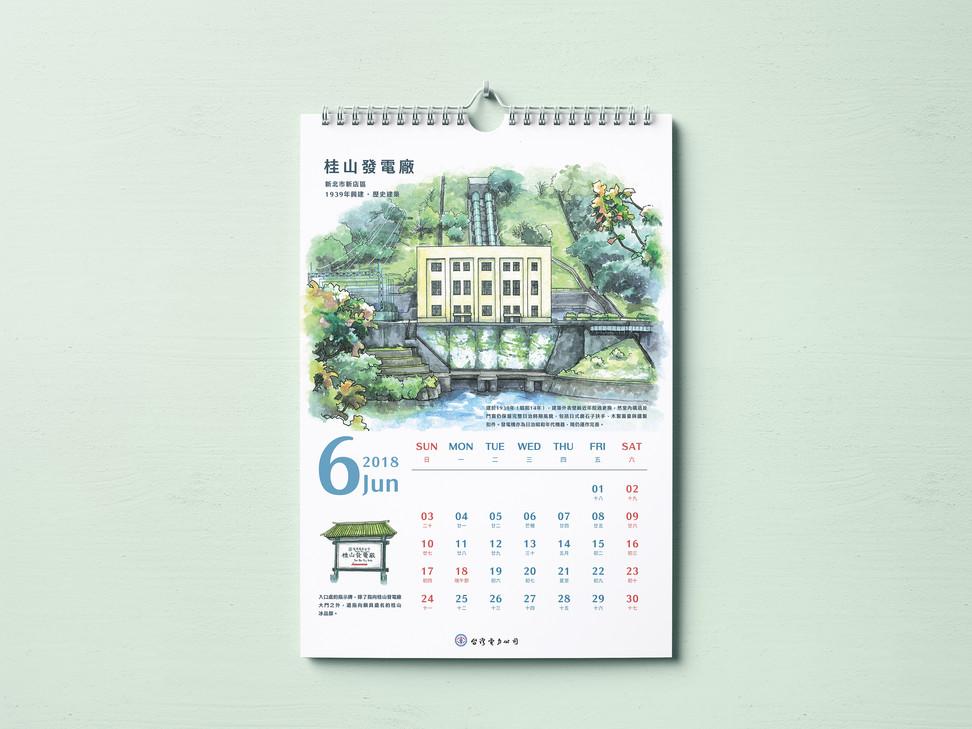 Calendar_Mockup_jun.jpg