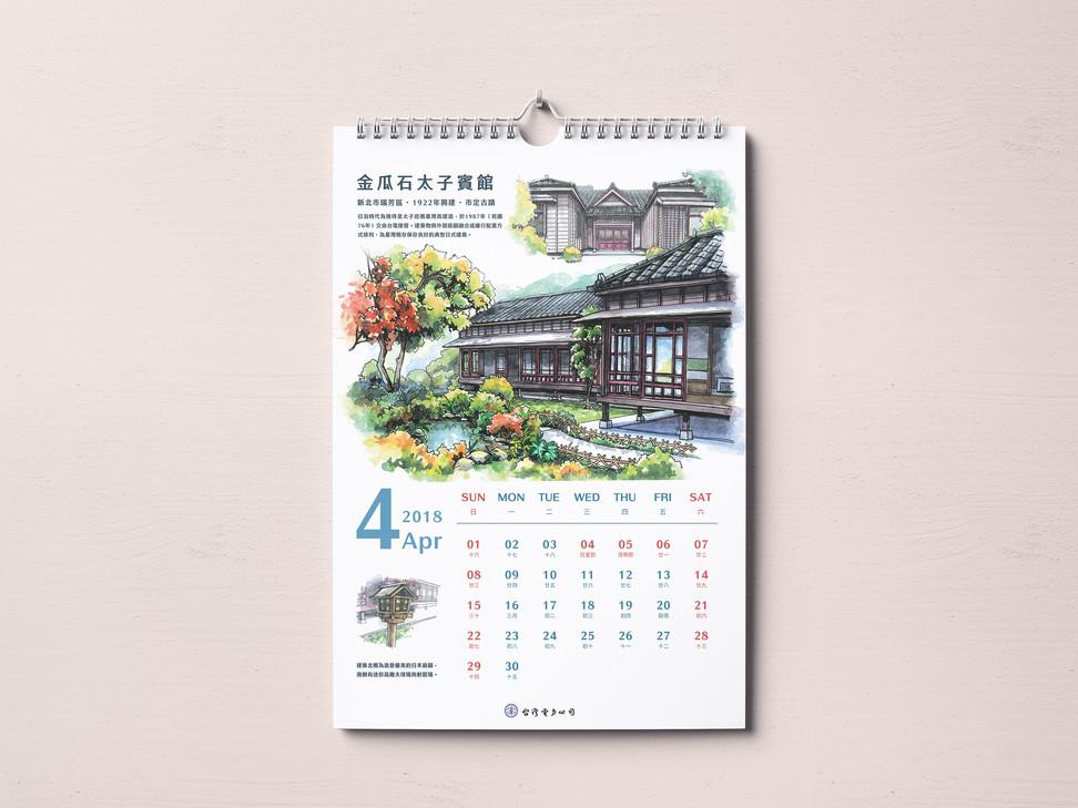 Calendar_Mockup_april.jpg