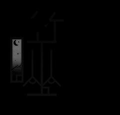 噬夢-台中