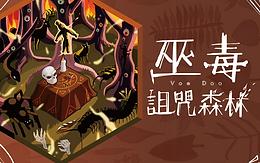 遊戲標題版型-03.png