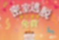 生日優惠-02.png
