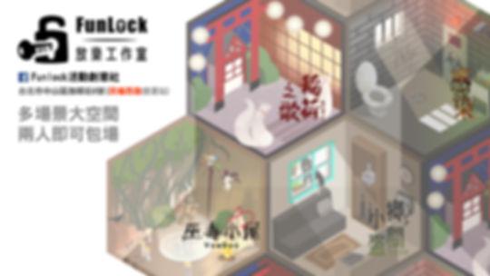四款遊戲_02248.jpg