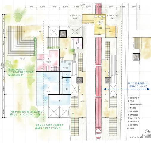 平面図2.jpg