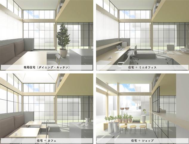 住宅の育て方2.jpg