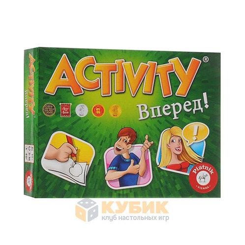 Activity Вперёд