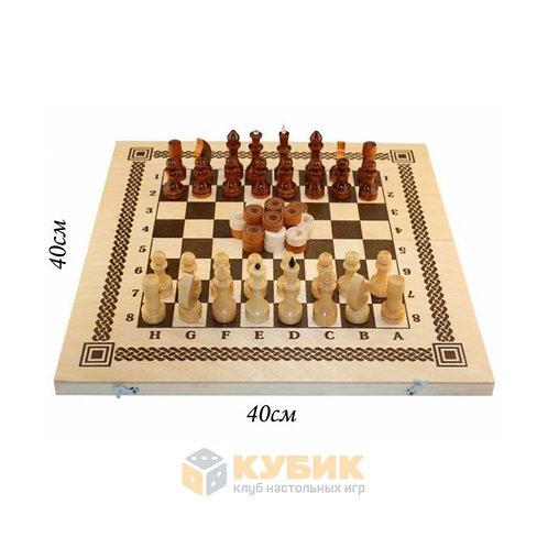 Шахматы\шашки