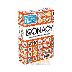 loonacy.jpg