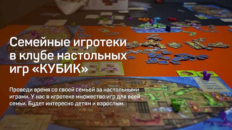 банер3.jpg