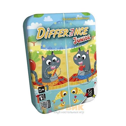 Дифферанс для детей