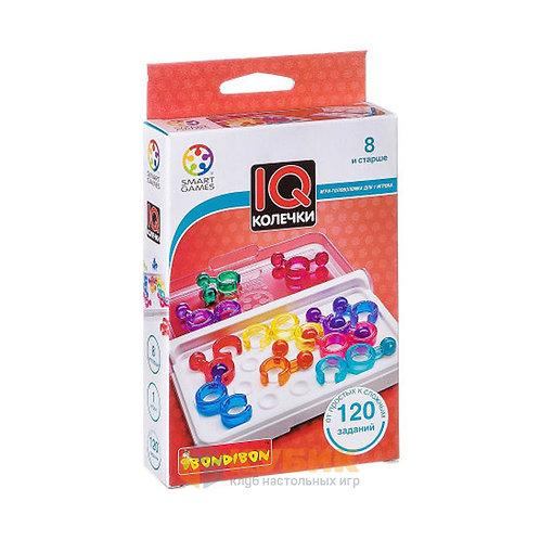 Игра-головоломка IQ-Колечки
