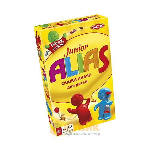 Компактная игра: ALIAS Junior (Скажи иначе - 2)