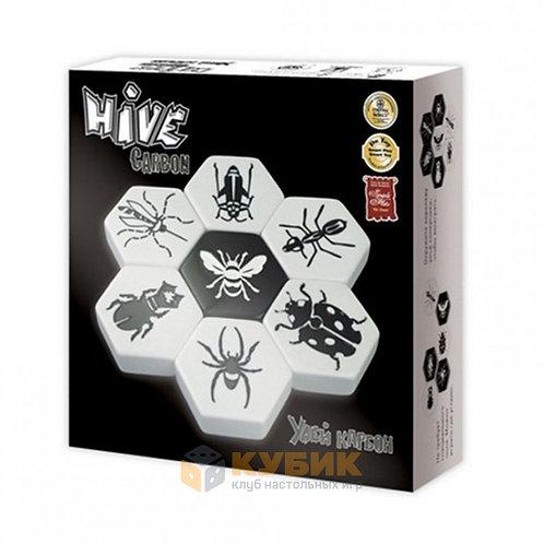 Улей Карбон Hive Carbon
