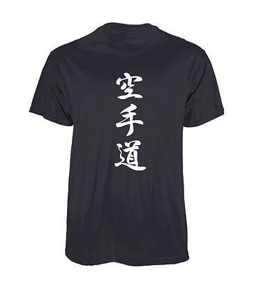 Karate Do T-Shirt - BLACK