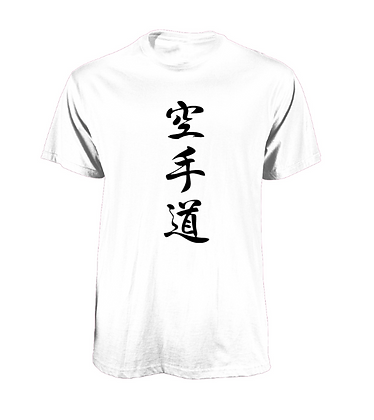 """Karate Do"" T-Shirt - WHITE"