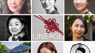HanSori >> Lineage