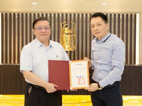 高永光教授擔任推廣院榮譽研究員