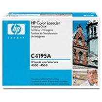 HP Colour LaserJet 4500 Drum Kit (25,000 Page Yield)