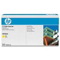 HP CP6015/CM6040mfp Yellow Image Drum Contains 1 HP LaserJet CP6015