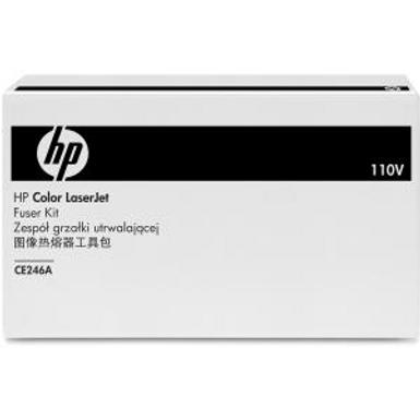 HP Color LaserJet 110V Fuser Kit