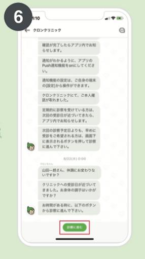 スクリーンショット 2020-05-20 9.33.13.png
