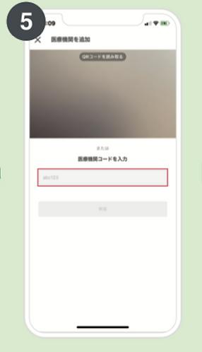 スクリーンショット 2020-05-20 9.32.42.png