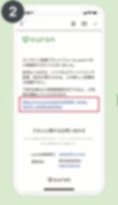 スクリーンショット 2020-05-20 9.31.38.png