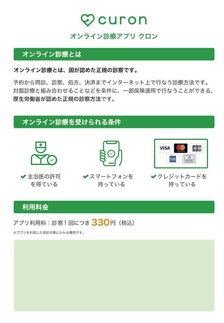 スクリーンショット 2020-05-20 9.24.21.png