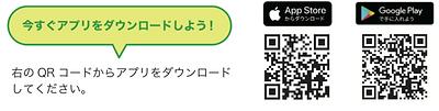 スクリーンショット 2020-05-20 15.57.38.png