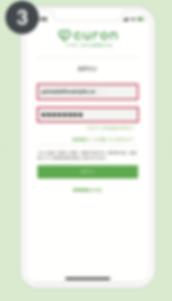 スクリーンショット 2020-05-20 9.32.10.png