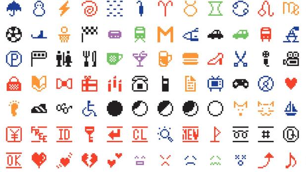 Primeros emojis creados por Shigetaka Kurita