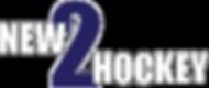 New2Hockey Logo.png