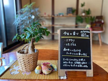 SORAYOGA で香りをお楽しみください☆