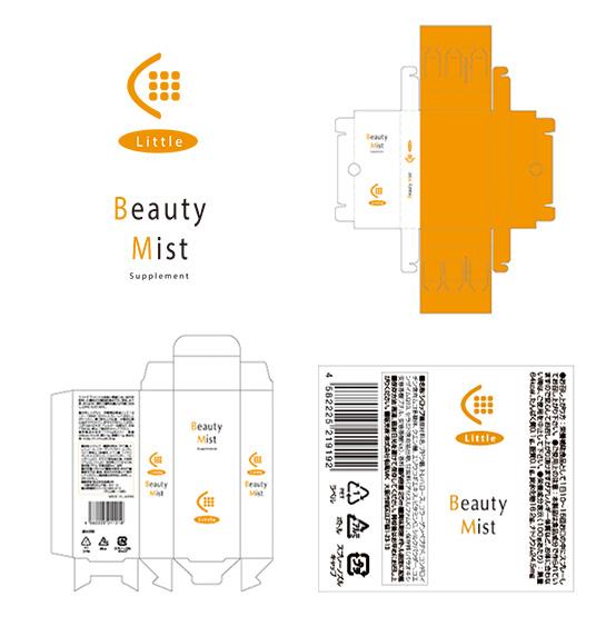 化粧品のパッケージ展開図
