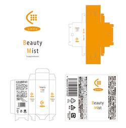 化粧品のパッケージ